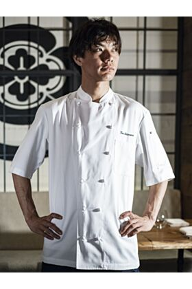 Alfredo Chef Jacket - Short Sleeve